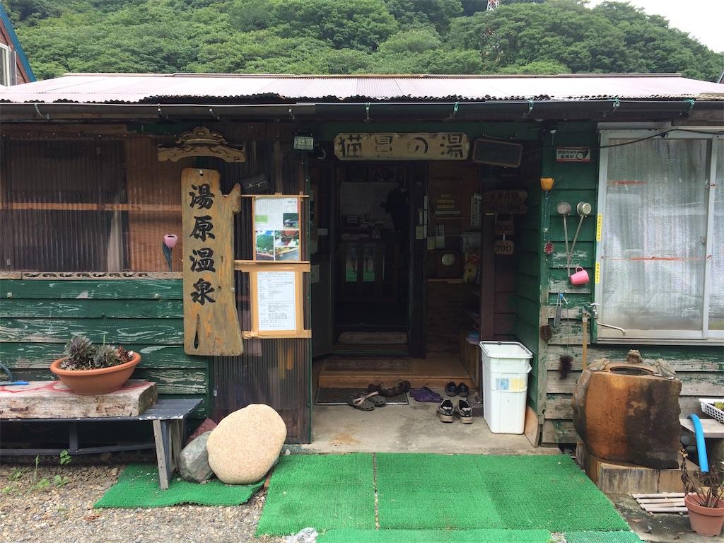 f:id:yoshi-1202:20191012130338j:image