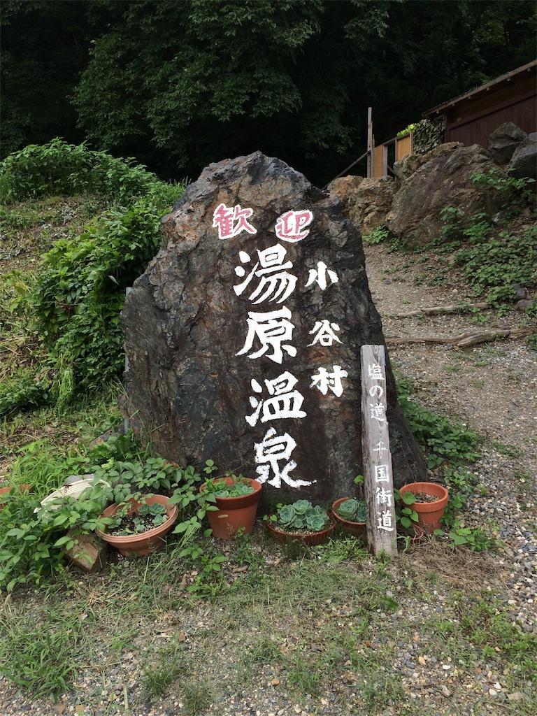 f:id:yoshi-1202:20191012130623j:image
