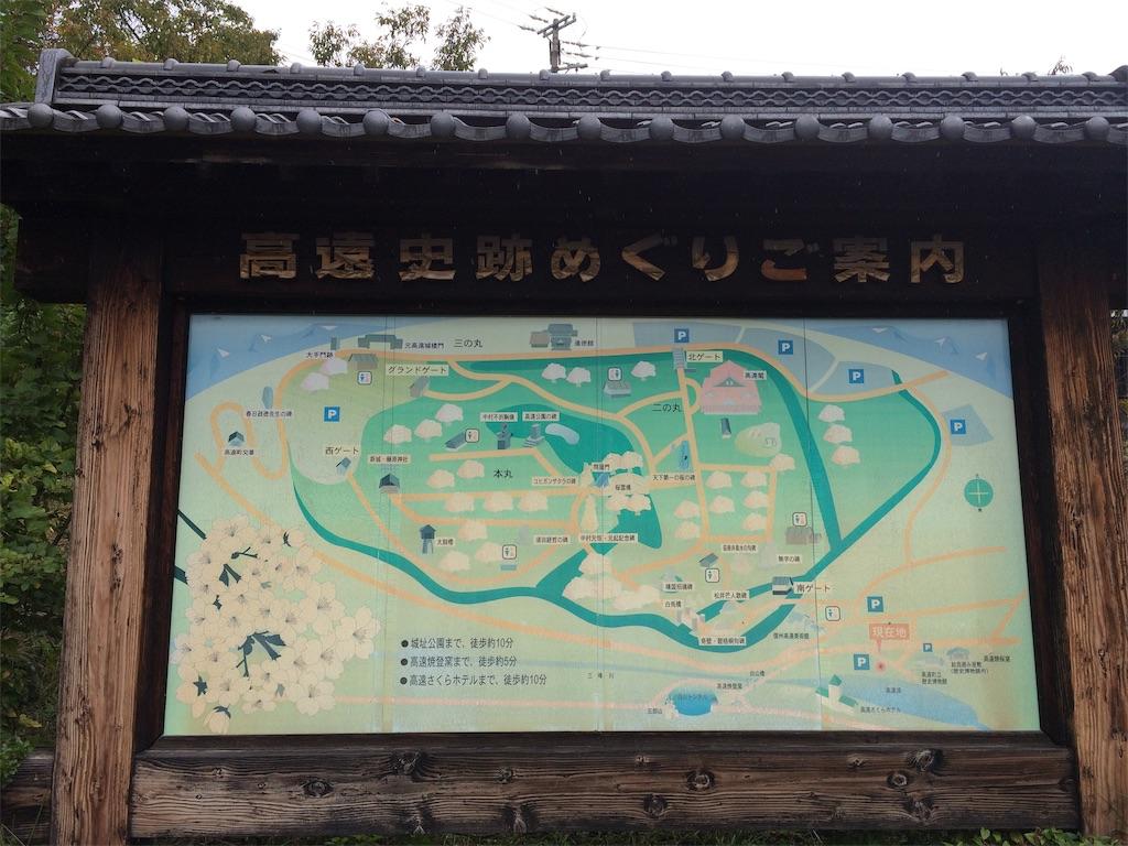 f:id:yoshi-1202:20191014144512j:image
