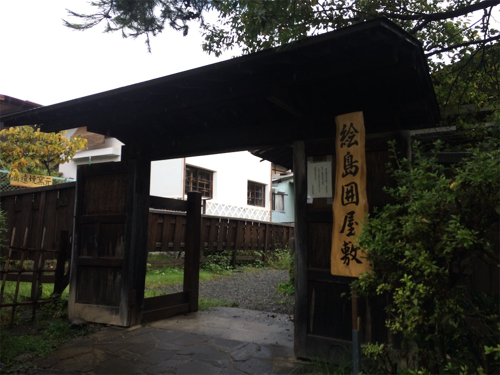f:id:yoshi-1202:20191014202158j:image