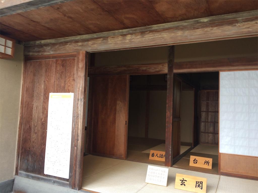 f:id:yoshi-1202:20191014204718j:image