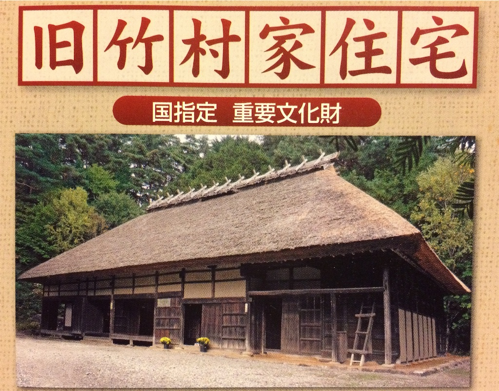 f:id:yoshi-1202:20191022115111j:image