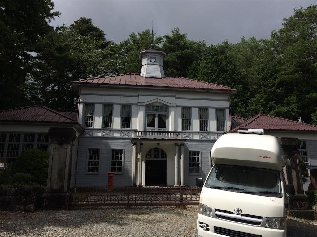 f:id:yoshi-1202:20191022132207j:image