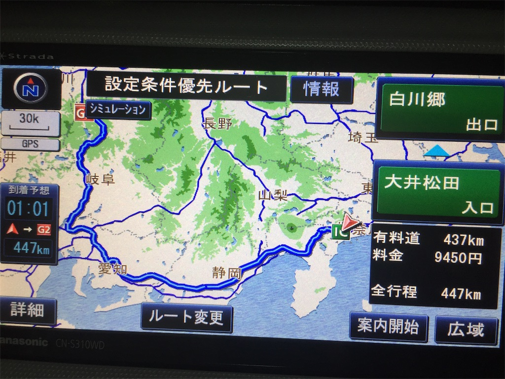 f:id:yoshi-1202:20200113134941j:image
