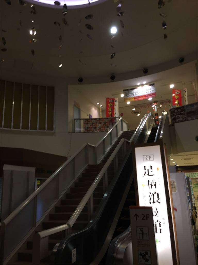 f:id:yoshi-1202:20200113150715j:image