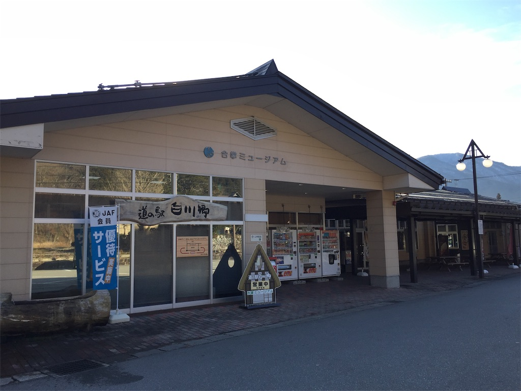 f:id:yoshi-1202:20200113151931j:image