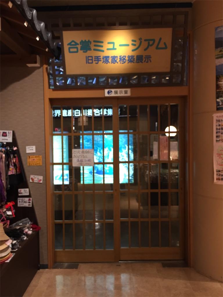 f:id:yoshi-1202:20200113152439j:image