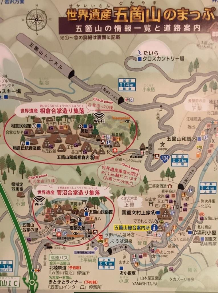 f:id:yoshi-1202:20200118095004j:image