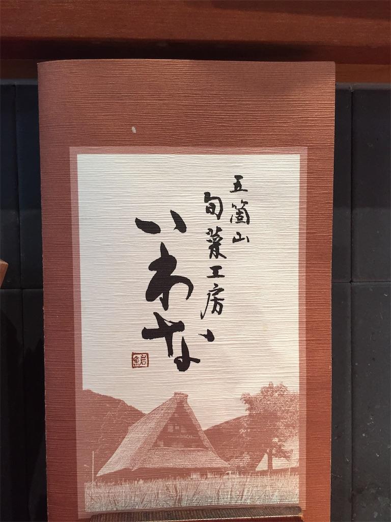 f:id:yoshi-1202:20200118095216j:image