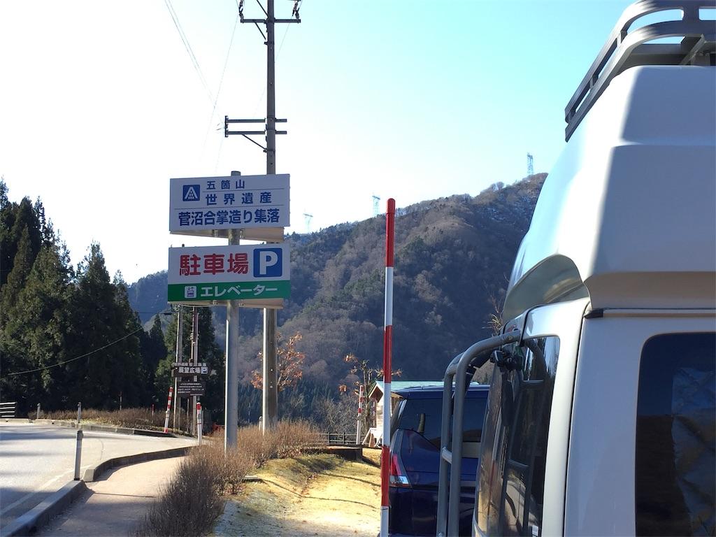 f:id:yoshi-1202:20200118121833j:image