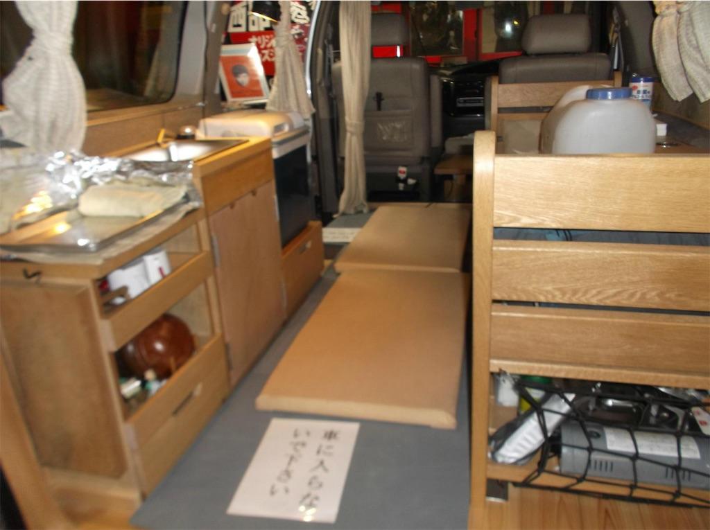 f:id:yoshi-1202:20200119122535j:image