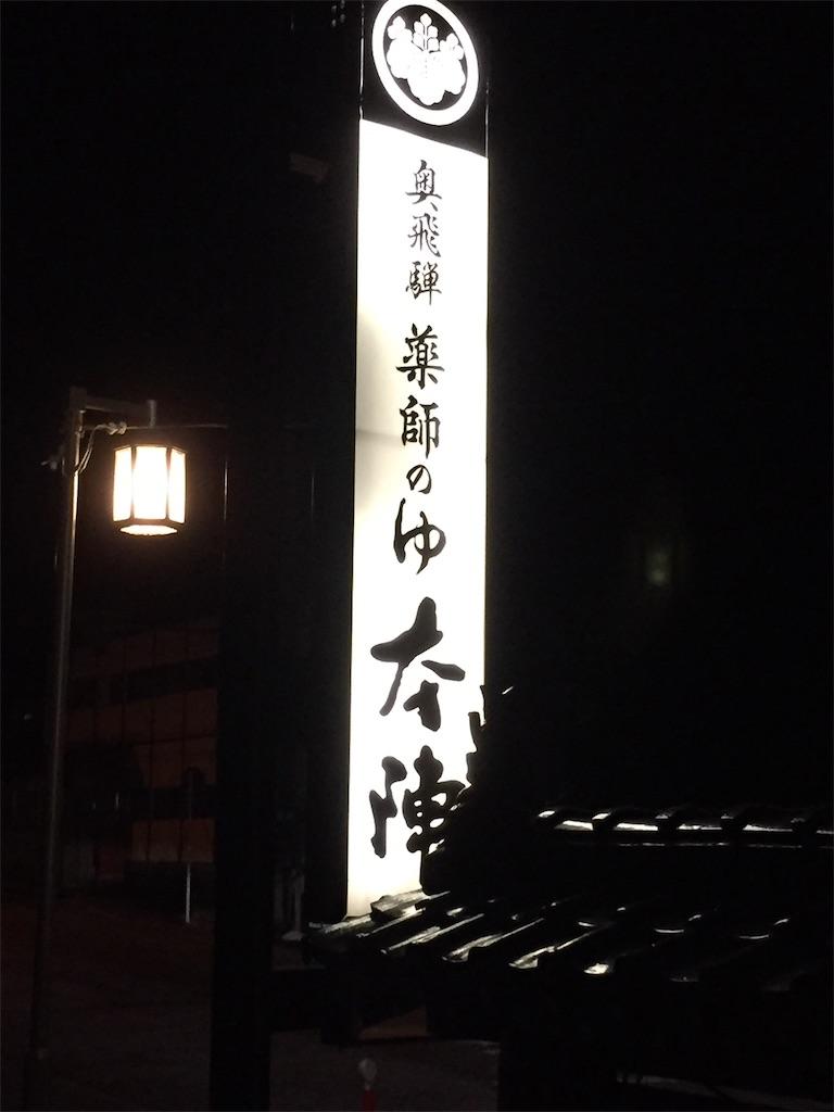 f:id:yoshi-1202:20200126163556j:image