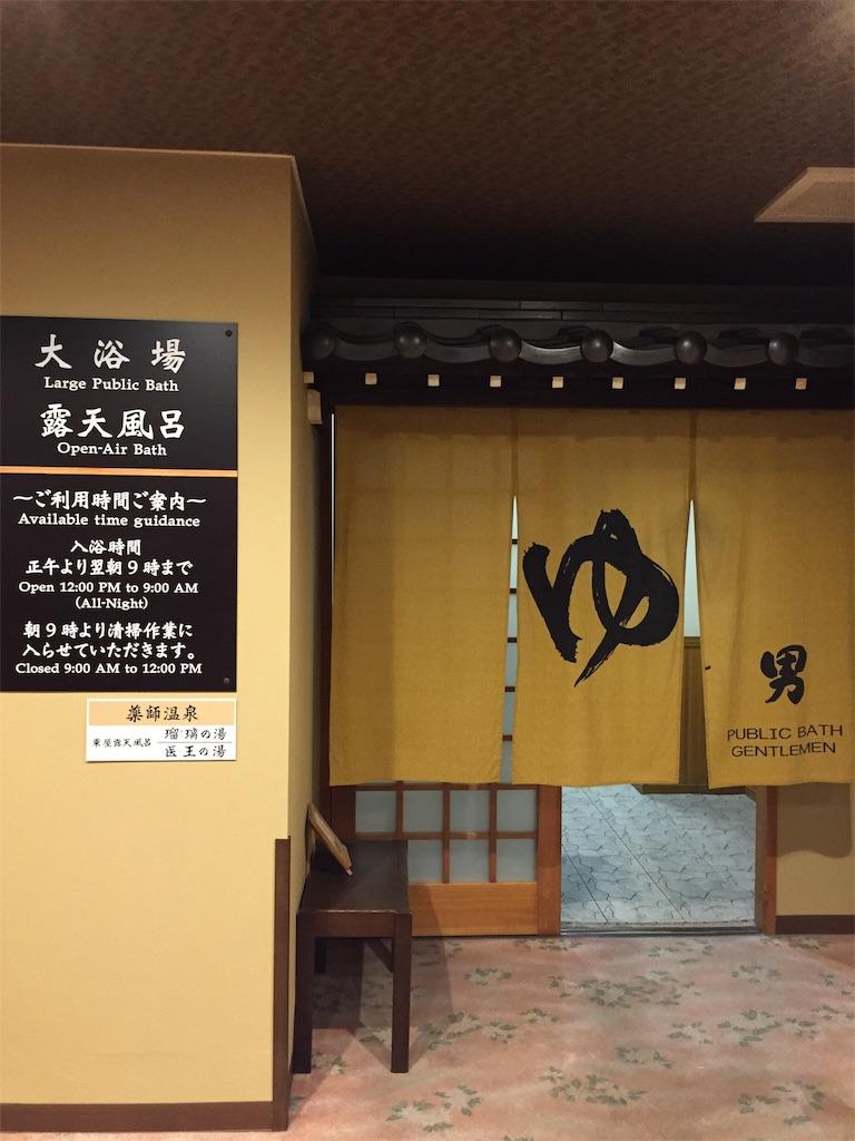 f:id:yoshi-1202:20200126163711j:image