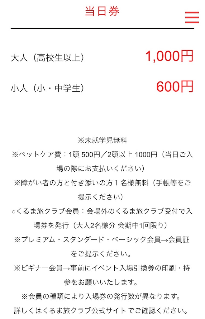 f:id:yoshi-1202:20200208131223j:image