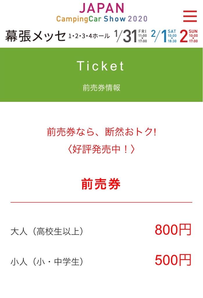 f:id:yoshi-1202:20200208131252j:image