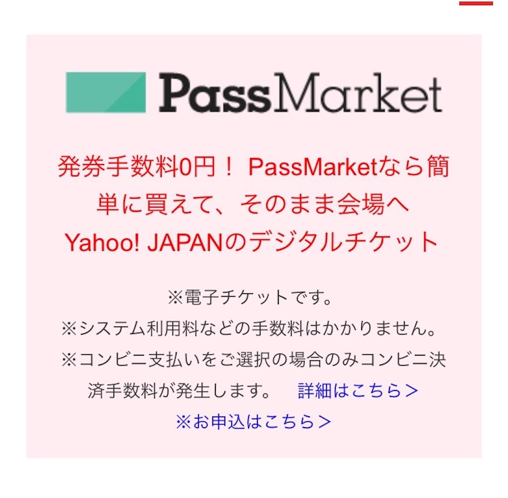 f:id:yoshi-1202:20200208131504j:image