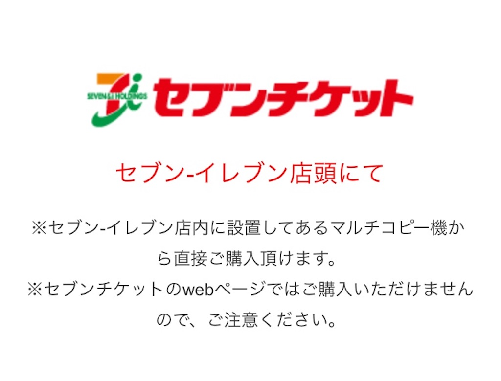 f:id:yoshi-1202:20200208131548j:image