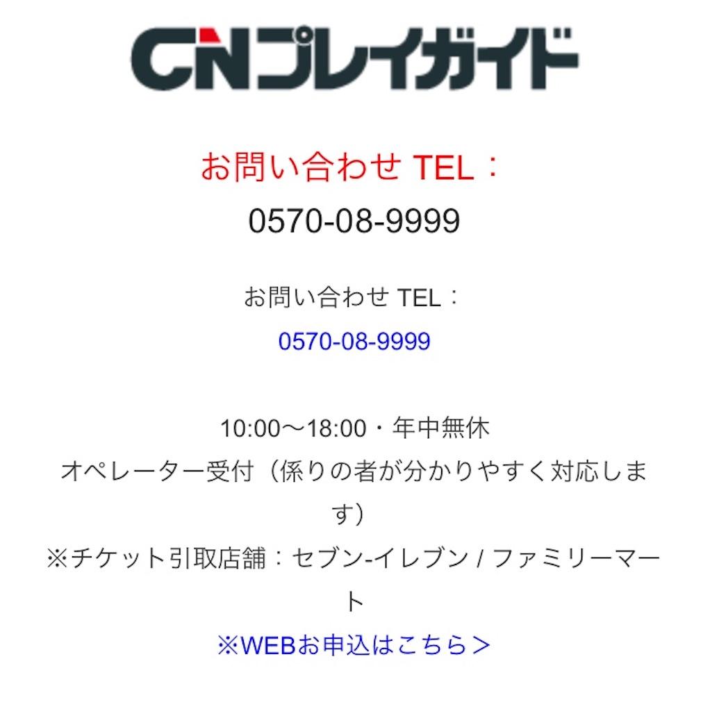 f:id:yoshi-1202:20200208131644j:image
