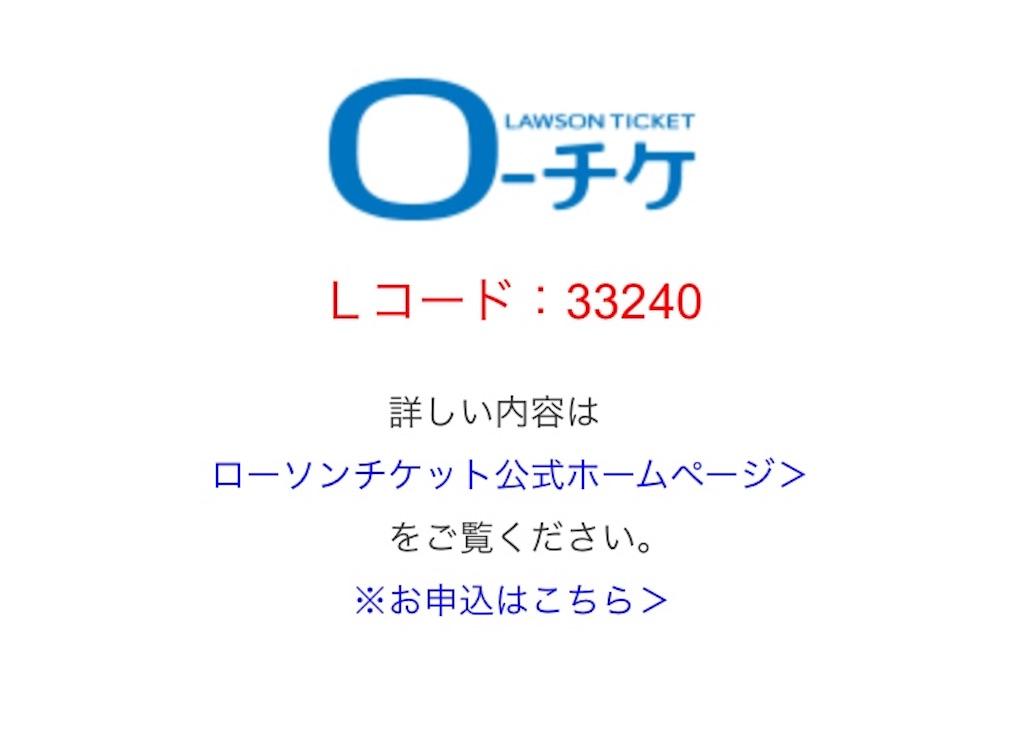 f:id:yoshi-1202:20200208131807j:image