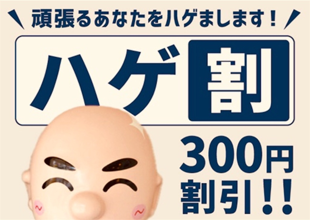 f:id:yoshi-1202:20200224150736j:image