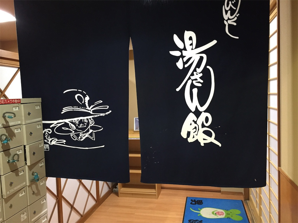 f:id:yoshi-1202:20200308095518j:image