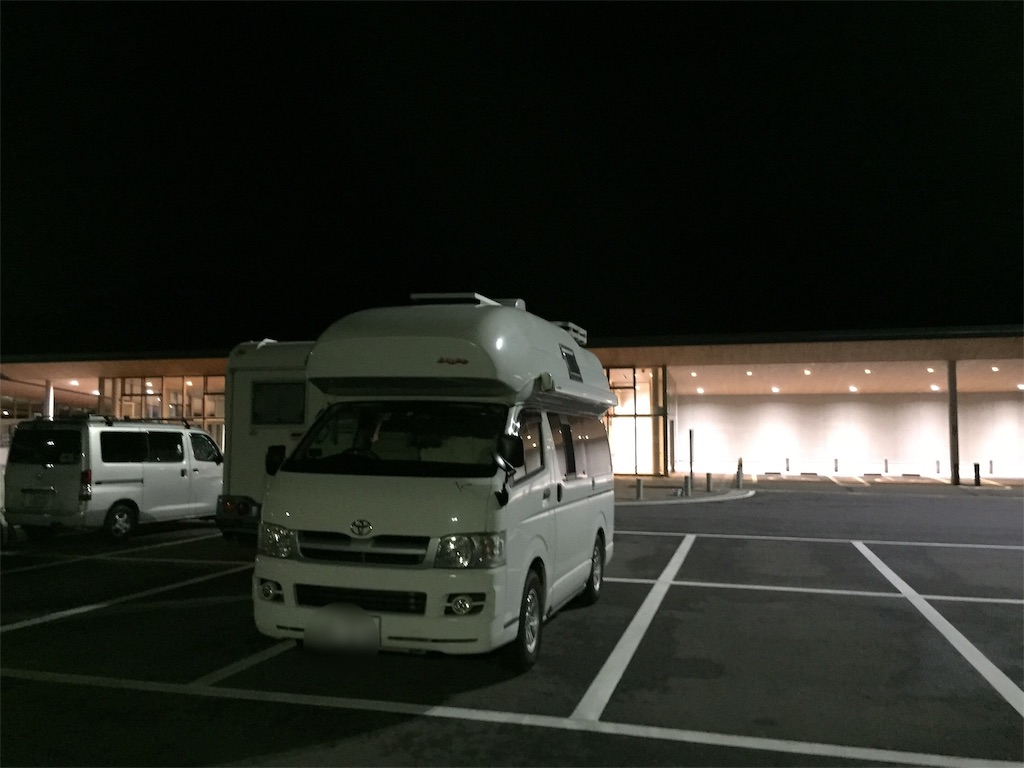 f:id:yoshi-1202:20200308104256j:image