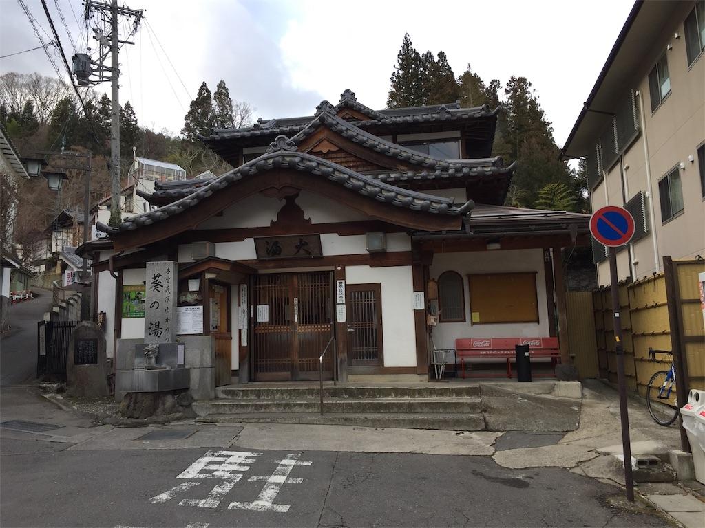 f:id:yoshi-1202:20200308120649j:image