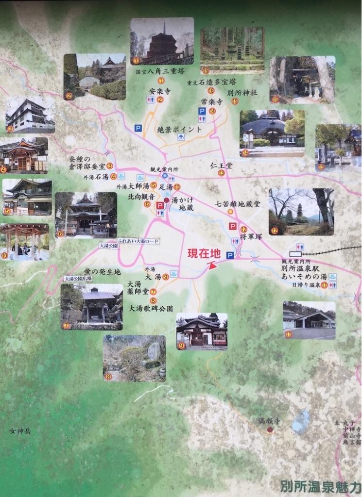 f:id:yoshi-1202:20200308125212j:image