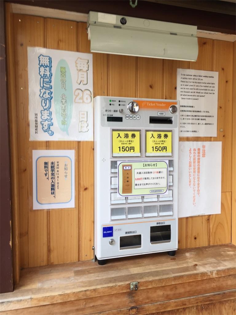 f:id:yoshi-1202:20200308130130j:image
