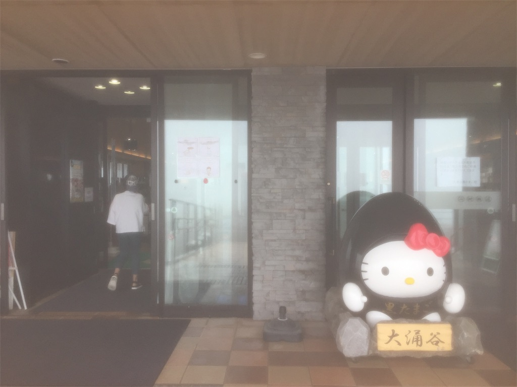 f:id:yoshi-1202:20200612151850j:image