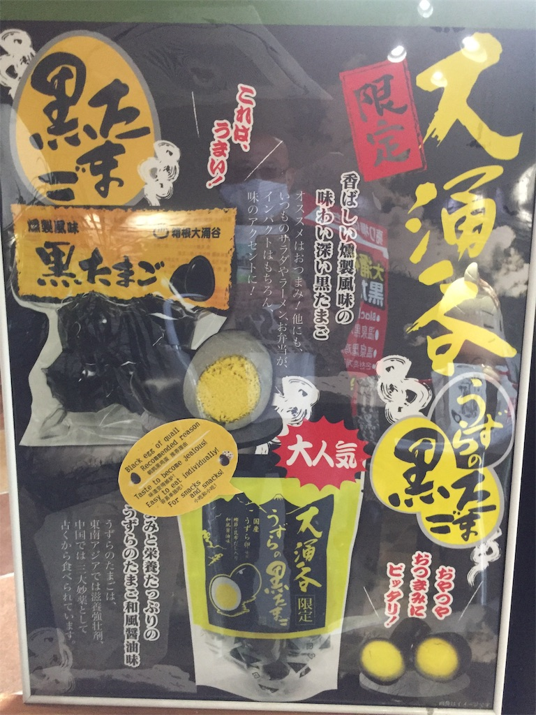 f:id:yoshi-1202:20200612152704j:image