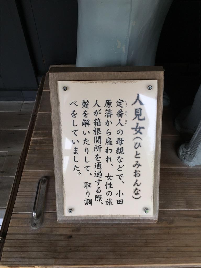 f:id:yoshi-1202:20200612155252j:image