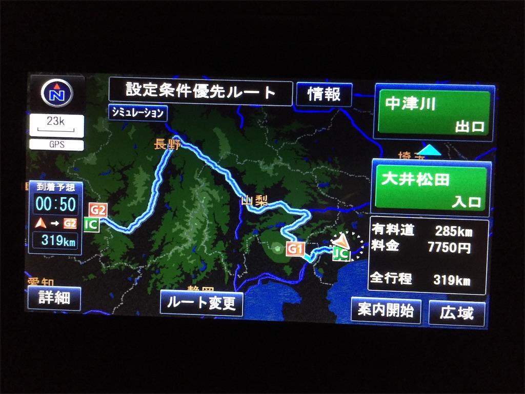 f:id:yoshi-1202:20200620161800j:image