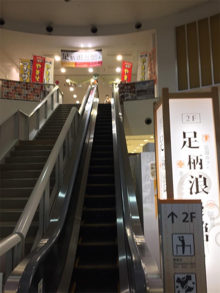 f:id:yoshi-1202:20200621163501j:image