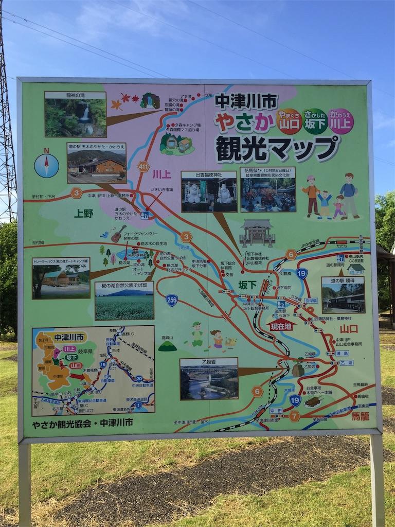 f:id:yoshi-1202:20200621170634j:image