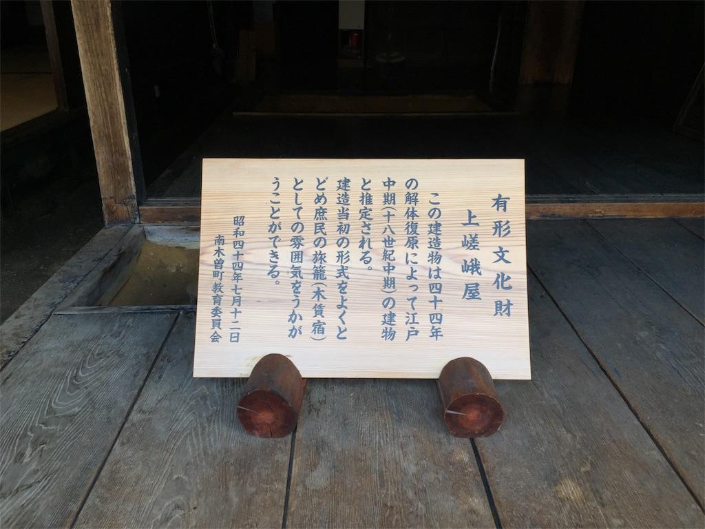f:id:yoshi-1202:20200624090910j:image