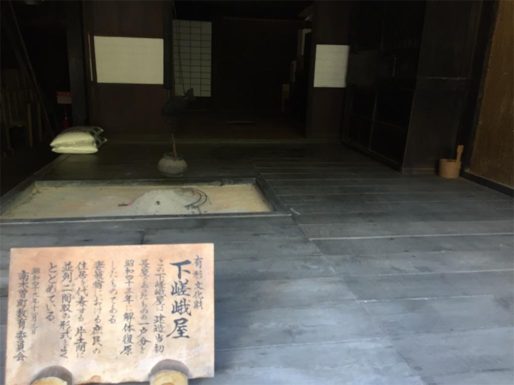 f:id:yoshi-1202:20200624090950j:image