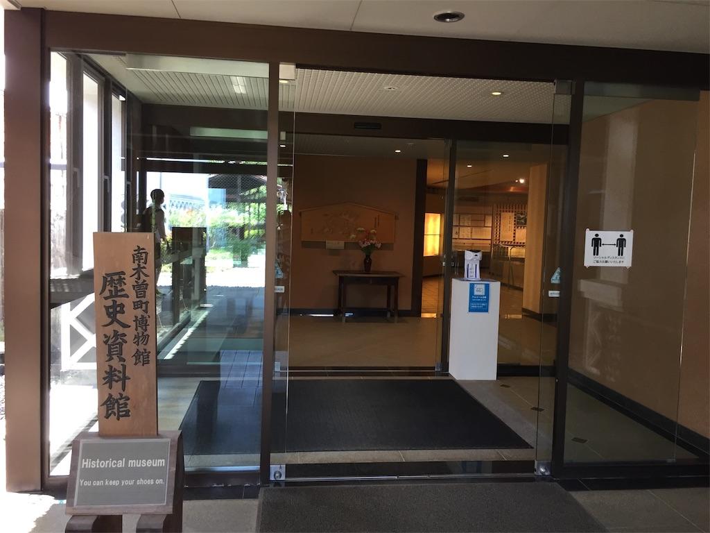f:id:yoshi-1202:20200624092137j:image