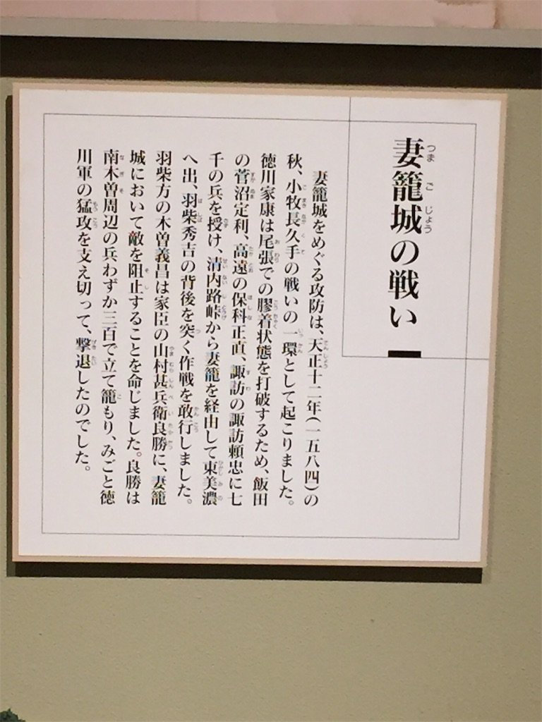 f:id:yoshi-1202:20200624093110j:image