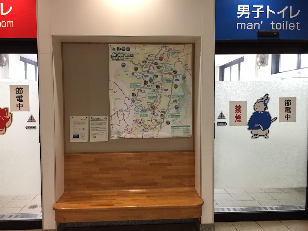 f:id:yoshi-1202:20200624195018j:image