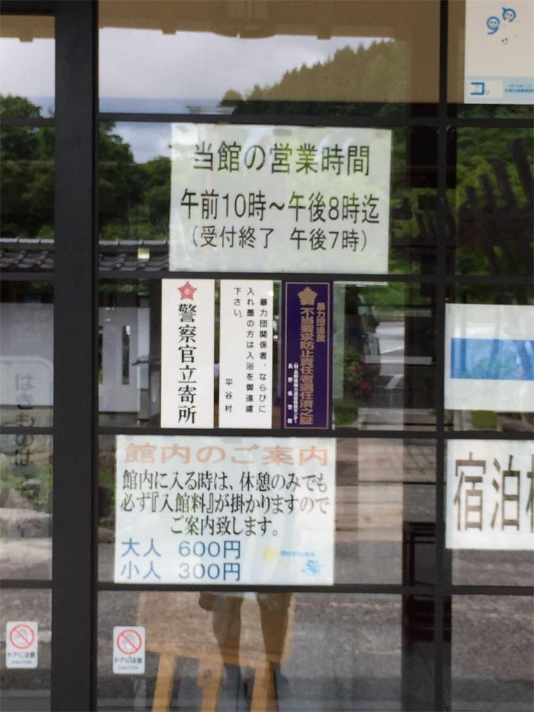 f:id:yoshi-1202:20200624195252j:image