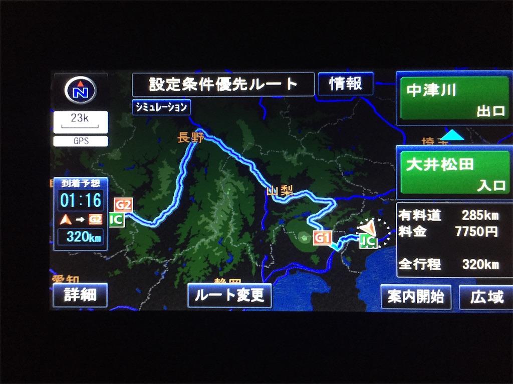 f:id:yoshi-1202:20200717111516j:image