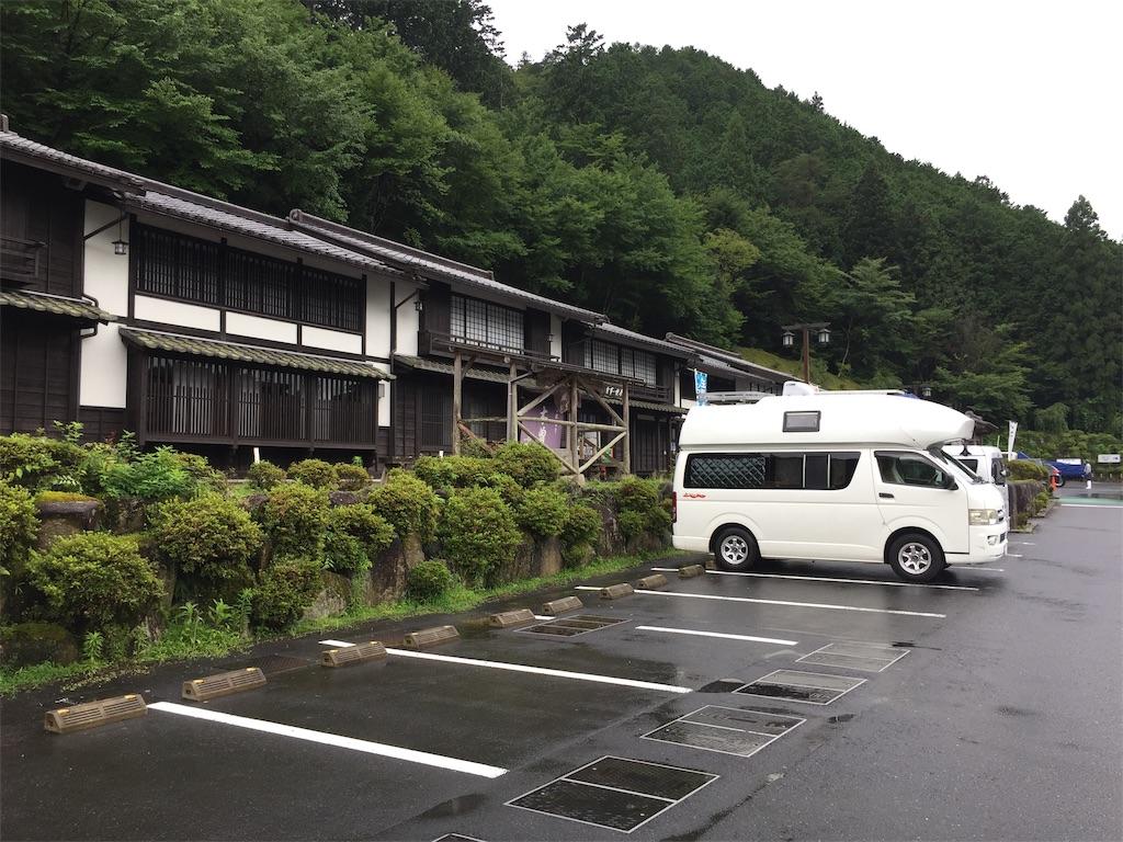 f:id:yoshi-1202:20200717112230j:image