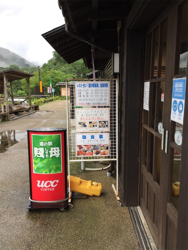 f:id:yoshi-1202:20200717112458j:image