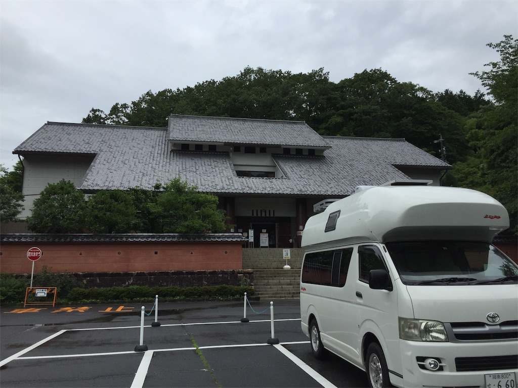 f:id:yoshi-1202:20200717113755j:image