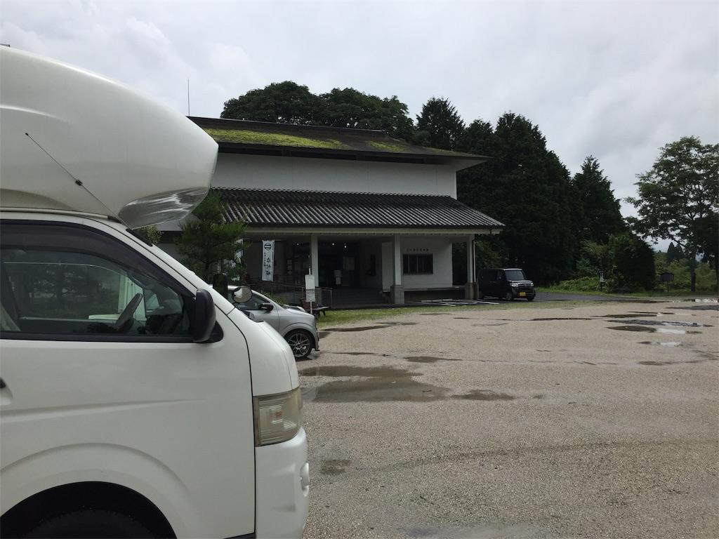 f:id:yoshi-1202:20200718114225j:image
