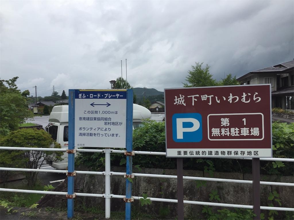 f:id:yoshi-1202:20200718124452j:image