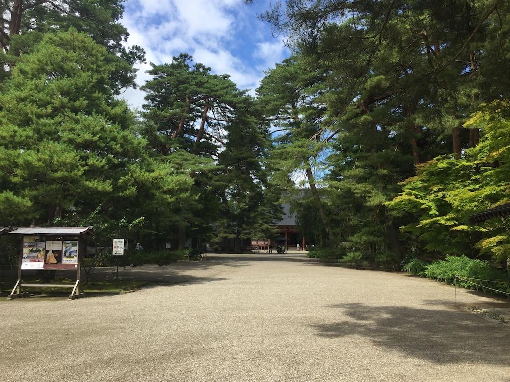 f:id:yoshi-1202:20200801133654j:image