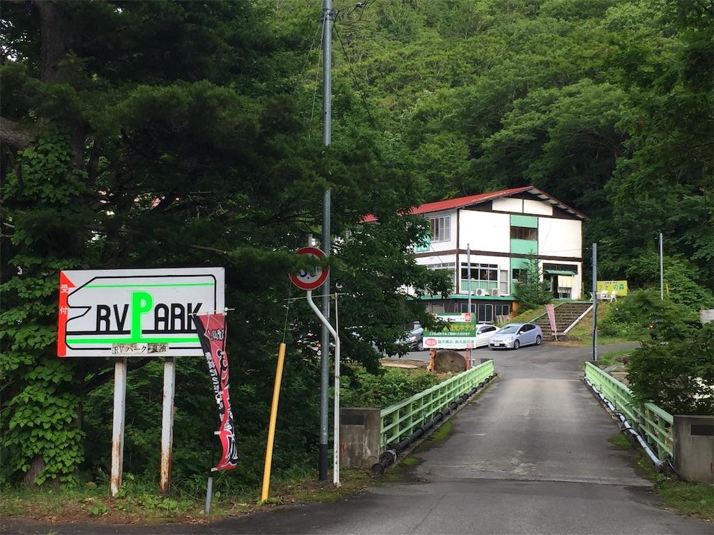 f:id:yoshi-1202:20200801141822j:image