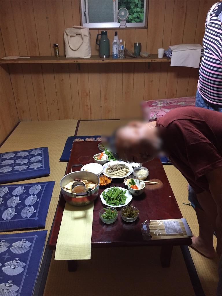 f:id:yoshi-1202:20200801152634j:image
